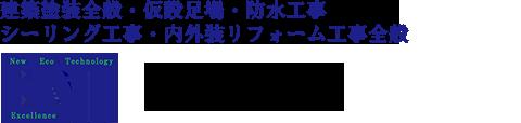 株式会社エノテクト